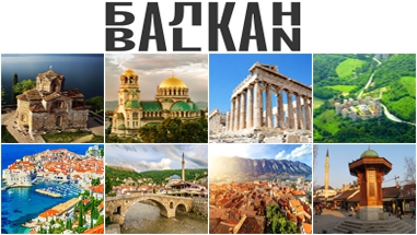 Wycieczki na Bałkanach