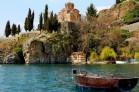 Охрид  - полудневна градска екскурзия ( Препоръчано)